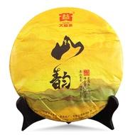 2016 Menghai  Shan Yun from Menghai Tea Factory (King Tea Mall)