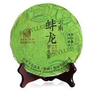 2017 XiaGuan Beng Long from Xiaguan tea factory(Berylleb on Ebay)
