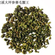 Winter Mao Xie Oolong Tea from jing tea shop
