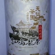 High Mountain Oolong (Special Edition) from Ten Ren