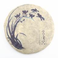 2012 EoT QiShengGu Raw from The Essence of Tea