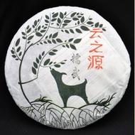 """2015 Yunnan Sourcing """"Autumn Nuo Wu Village"""" Raw Pu-erh Tea from Yunnan Sourcing"""