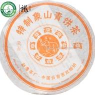 """2006 Menghai """"Mount Elephant"""" from Menghai Tea Factory (Dragon Tea House)"""
