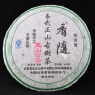 """2012 Hai Lang Hao """"Huang Shan Gu Shu"""" from Hai Lang Hao (Yunnan Sourcing)"""