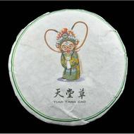 """2015 Yunnan Sourcing """"Tian Tang Cao"""" Ripe Pu-erh tea and Jiaogula from Yunnan Sourcing"""