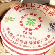 Fuhai 2007 Sheng Pu'er from Verdant Tea