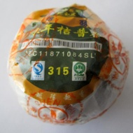 Organic Tangerine Wrapped Puerh from PuerhShop.com