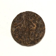 Loose Mini Beeng Cha from Dream About Tea