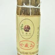 """2013 """"Bamboo Aroma"""" Tian Jian Hei Cha * 200 grams from Yunnan Sourcing"""