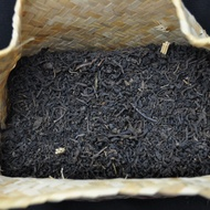 "2014 Yun Tai Mountain ""Basket Tian Jian"" Hei Cha Tea from Yunnan Sourcing"