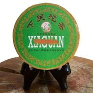 2006 Xiaguan Sheng / Raw Puerh Tuo Cha Humid Stored from Crimson Lotus Tea