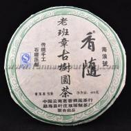 """2011 Hai Lang Hao """"Lao Ban Zhang Gu Shu"""" Ancient Arbor Raw Pu-erh tea cake from Yunnan Sourcing"""