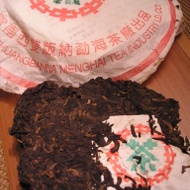 """2001 Menghai Factory """"Lu Yin"""" 7572 Recipe Ripe Bingcha from Yunnan Sourcing"""