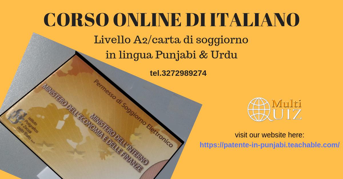Esame Di Italiano Per Carta Di Soggiorno - test di italiano ...