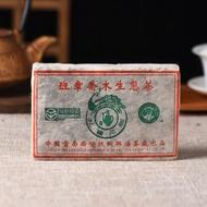 """2004 Xinghai """"Ban Zhang Qiao Mu"""" Certified Organic Raw Pu-erh Tea Brick from Yunnan Sourcing"""