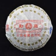 """2006 Mengku""""Ripe Tuo"""" Ripe Puerh Tea Tuo from Shuangjiang Mengku Tea Company (Yunnan Sourcing)"""
