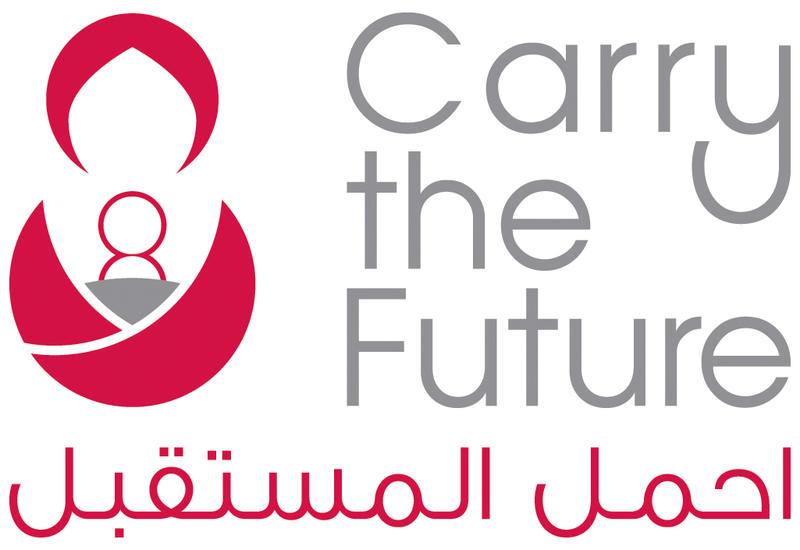 CTF_Logo_Stackedjpg