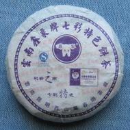 2007 Seven Color Featured Pu-erh Tea Cake from Mad Monk Tea