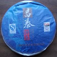 2008 Changtai Bingcha Pu-erh Tea Cake from PuerhShop.com