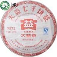 2011 Menghai Dayi 7572 Ripe Puerh Tea from Dragon Tea House