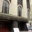 Հակոբ Պարոնյանի անվան երաժշտական կոմեդիայի  պետական թատրոն – State Theater of Musical Comedy after Hakob Paronyan