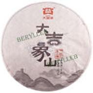 2015 Yunnan Menghai Dayi  Lucky Elephant Mountain High Grade Raw Puer Tea from Menghai Tea Factory (berylleb on ebay)