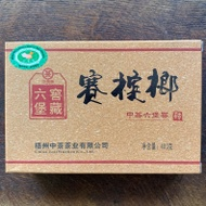 2014 (2011) Sai Bing Lang Liu Bao Brick by Wuzhou Tea Factory from TheTea