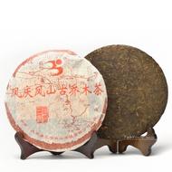 Fengqing Arbor Tree Ripened Pu-erh Cake Tea 2010 from Teavivre