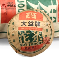 2005 Menghai Dayi toucha from Menghai Tea Factory (Finepuer)