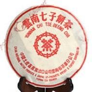 2005 CNNP Zhong Cha Yunnan Puerh Ripe Cooked Tea from EBay Streetshop88