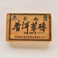 2007 Meng Ba Na Cooked Puerh from Canton Tea Co