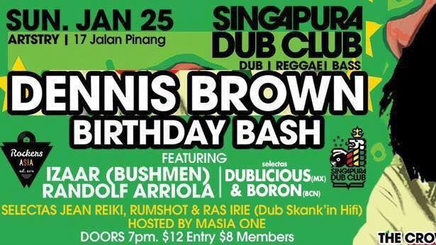 SINGAPURA DUB CLUB