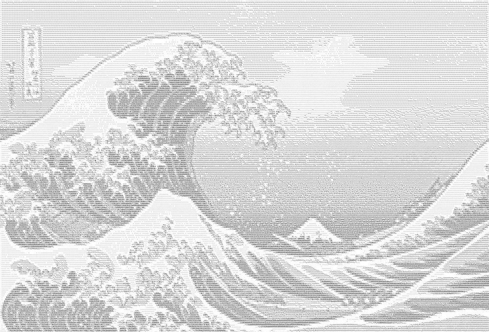 Great Wave off Kanagawa ASCII web developer portfolio projects