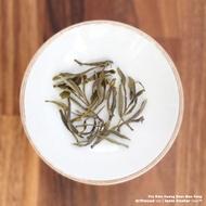 Pre Rain Huang Shan Mao Feng from driftwood tea