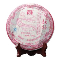 "2007 ""Adorned in Red"" Hong Zhuang Ripe Puerh Tea Cake from Menghai Tea Factory (Yunnan Sourcing)"