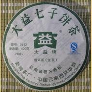 "2009 Menghai ""0622"" from Menghai Tea Factory"