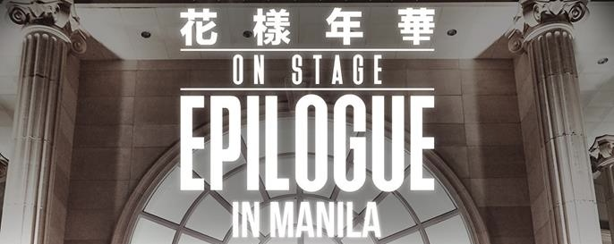 BTS Live On Stage: Epilogue in Manila