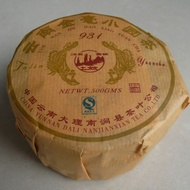 """2009 NAN JIAN """"GOLD BUD MINI CAKE"""" RIPE PU-ERH TEA from Nan Jian Tu Lin tea factory(yunnan sourcing)"""