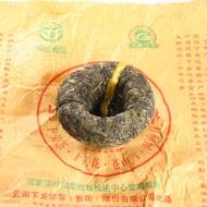 """2007 Xiaguan """"Golden Ribbon"""" 100 g Sheng Pu-Erh Tea Tuo Cha from Norbu Tea"""