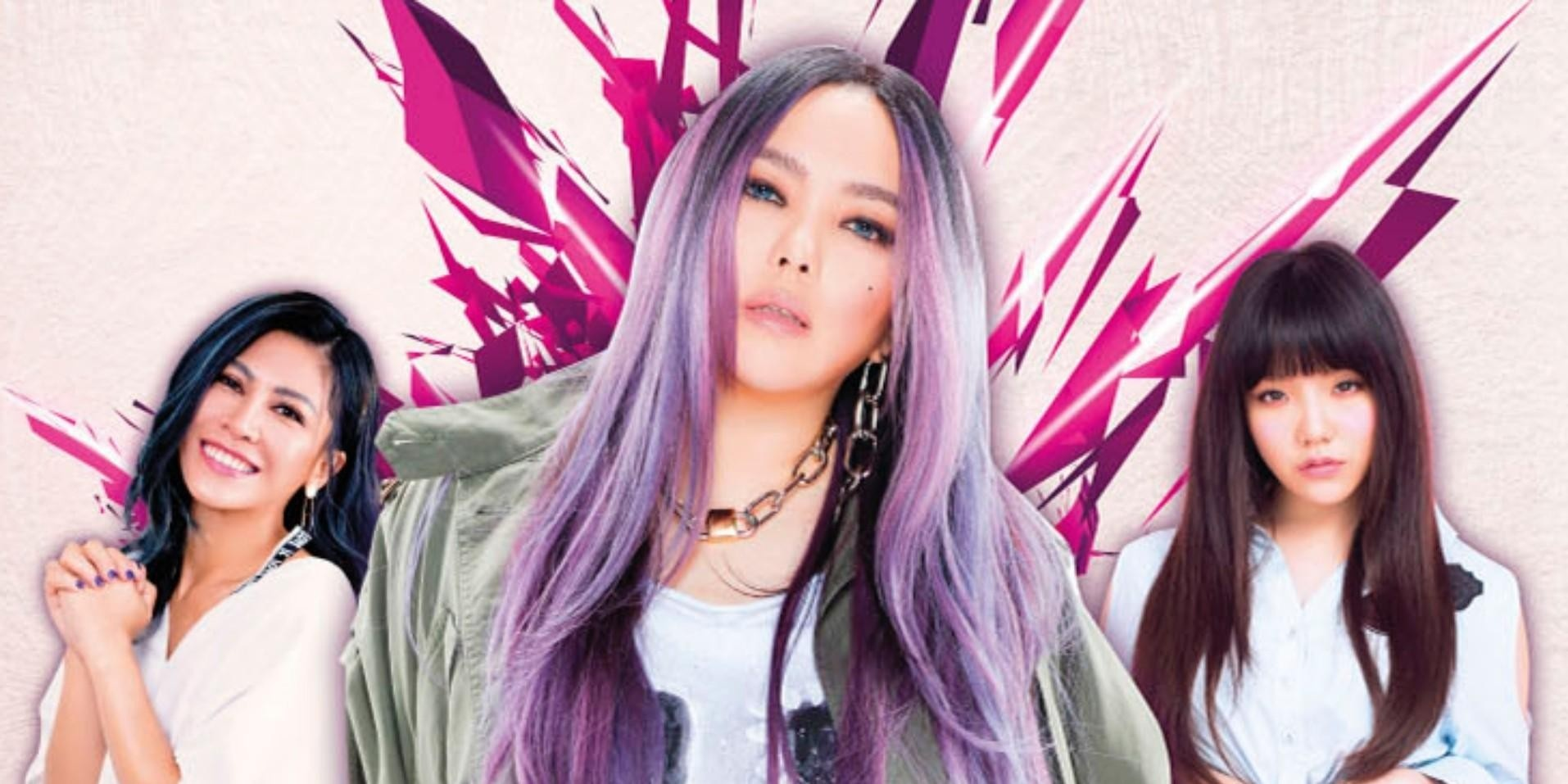 张惠妹安娜艾怡良携手来新加坡为2019新春音乐会献声