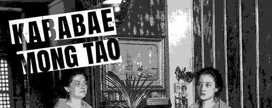 Kababae Mong Tao #2