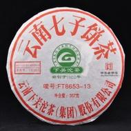 """2013 XIAGUAN """"FT 8653"""" RAW PU-ERH TEA CAKE * 357 GRAMS from Xiaguan Tea Factory (Yunnan Sourcing)"""