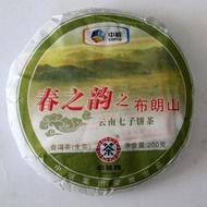 2011 COFCO Chunzhiyun Bulang Mountain Green Pu-erh Cake from Puerh Shop
