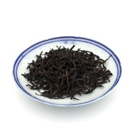 Zhengshan Xiozhong 2018 from Lazy Cat Tea