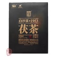 2010 Baishaxi Yu Pin Fu Cha 318g (hei cha - dark tea) from Chawangshop