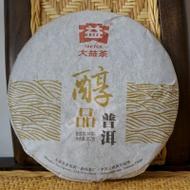 2013 Menghai Dayi Chun Pin Mellow Taste Ripe from Menghai Tea Factory