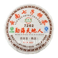 2012 Tian Di Ren 7262   Ripe from Tian Di Ren Tea Factory