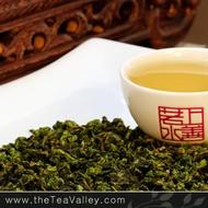 Hua Xiang Tie Guan Yin from Tea Valley