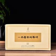 """2017 Hai Lang Hao """"Yi Shan Mo"""" Ripe Puerh Tea Brick of Yiwu from Hai Lang Hao (Yunnan Sourcing)"""