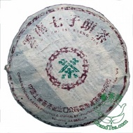 Raw Puerh Cake Simao 1998 from Grand Tea